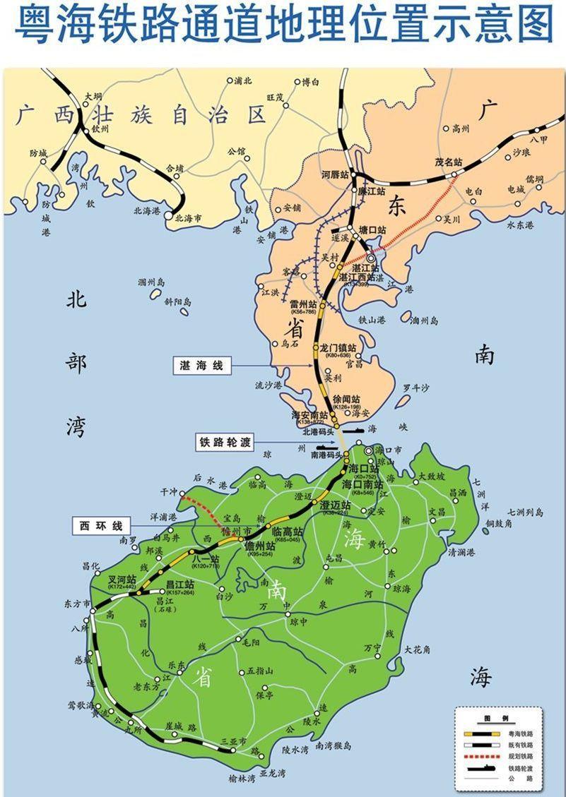 粤海铁路自广东省湛江至海安