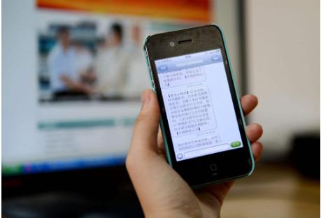 北京敬钰科技有限公司   如何使用短信进行老客户的维护