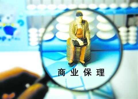 商业保理划归银保监会,准金融活动监管升级