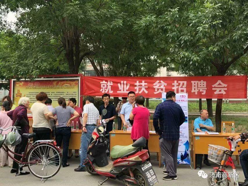 在留学河名华生很有售球军总向在省年今多漯南