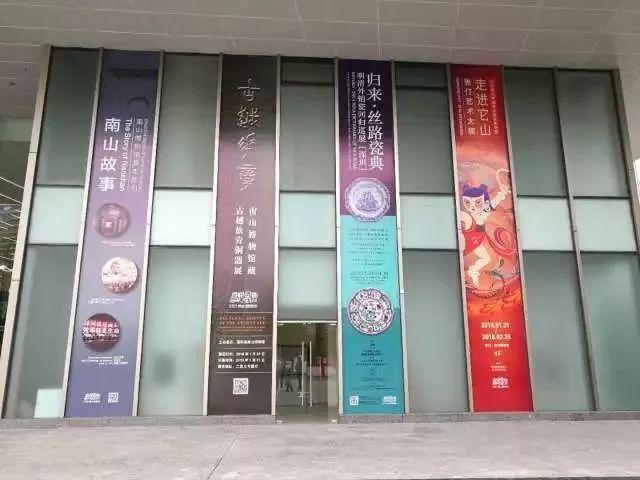 换个方式看深圳,深圳特色博物馆盘点!不花钱也能玩一半