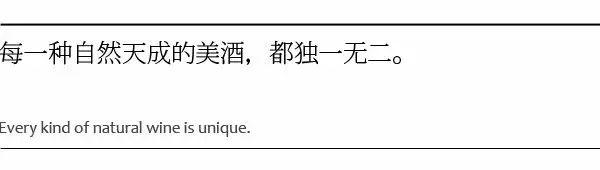 汾酒精神与三晋精神︱汾酒百贤006:唐叔虞