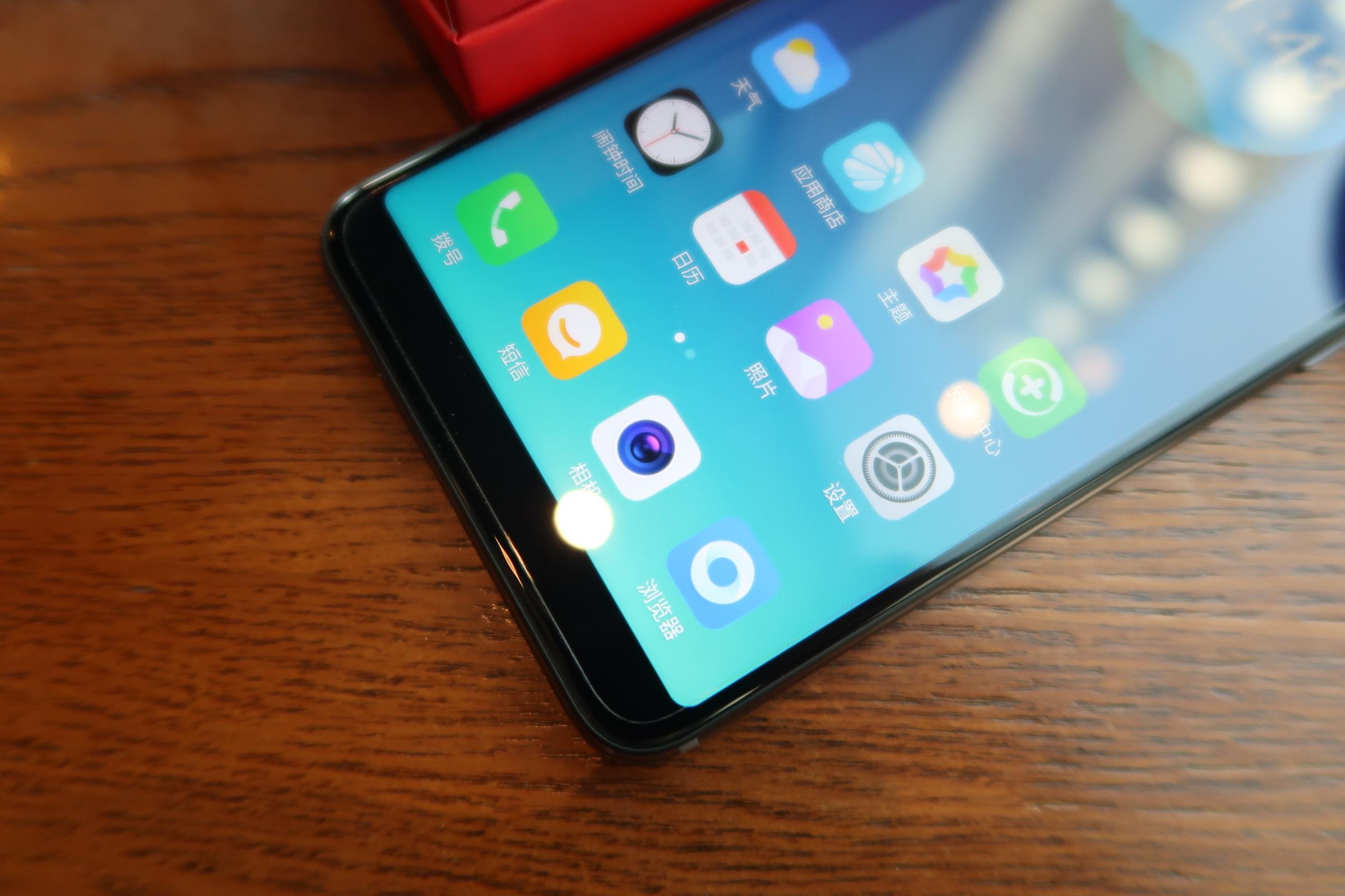 最新手机�yn�-a:+�_360手机n7开箱图赏:真正的性价比\