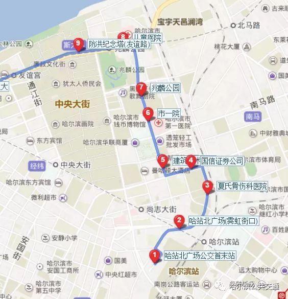 18日起公交29路延至哈站 118路延至一面街丨取消防洪纪念塔首末站,旅游3号线也有调整