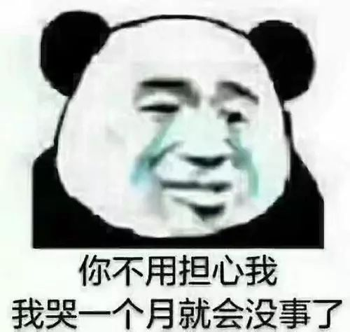 """哭哭!南宁要""""发高烧""""到月底?那雷阵雨是来打酱油的吗?"""