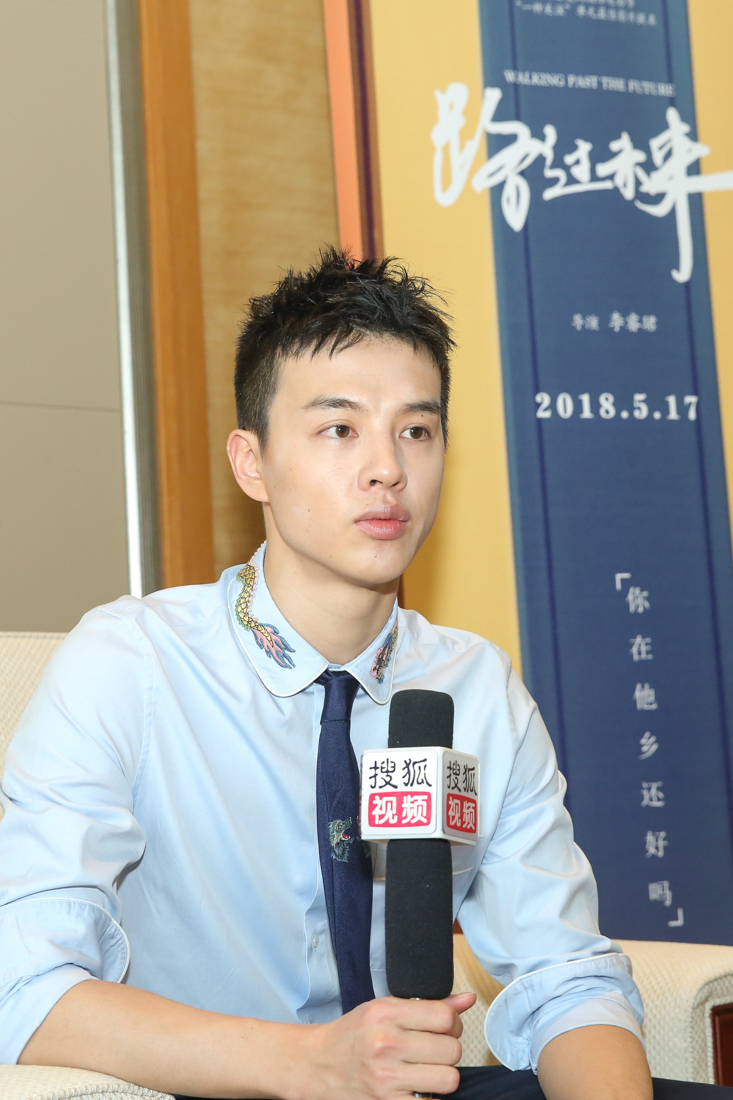 """专访尹昉:谁说我""""易推倒""""?明明下盘很稳"""