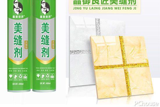 瓷砖美缝剂十大品牌排名 瓷砖美缝剂颜色怎么挑选_排列三17096