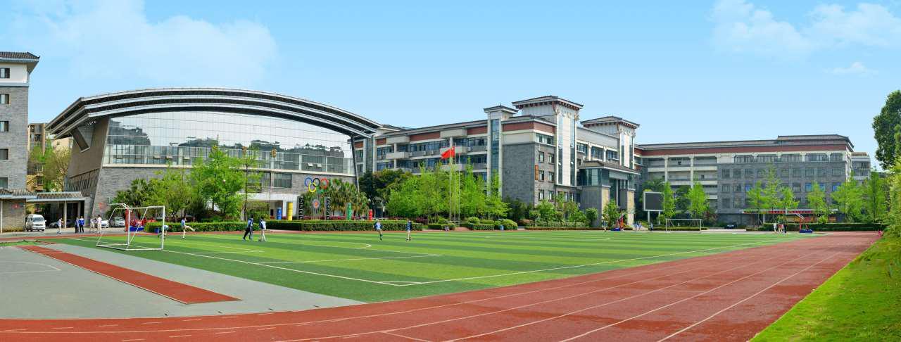 现代汉�z(�X[_正在进一步完善和优化其蜀风汉韵风格的美丽校园,将打造起现代化教育