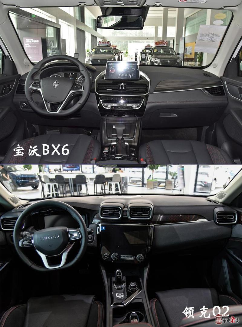 20万元级高颜值轿跑SUV,领克02和宝沃BX6你选谁? - 周磊 - 周磊