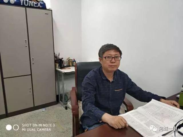 高考前如何有效复习?黑龙江省重点老师这样说