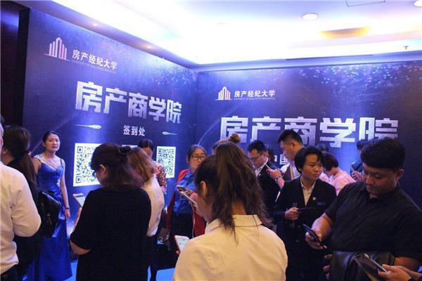 58集团房产商学院走进青岛 致力提升行业服务水平