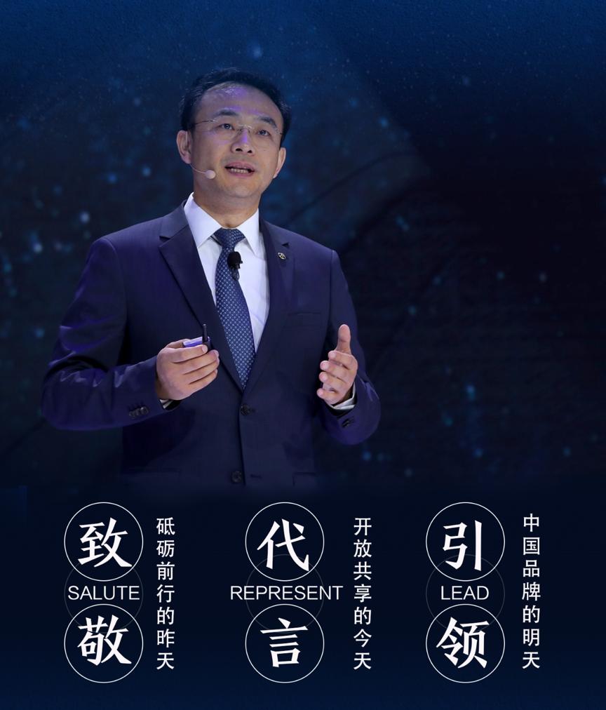 科技即品牌丨北汽新能源无人驾驶惊艳中国品牌年度盛典