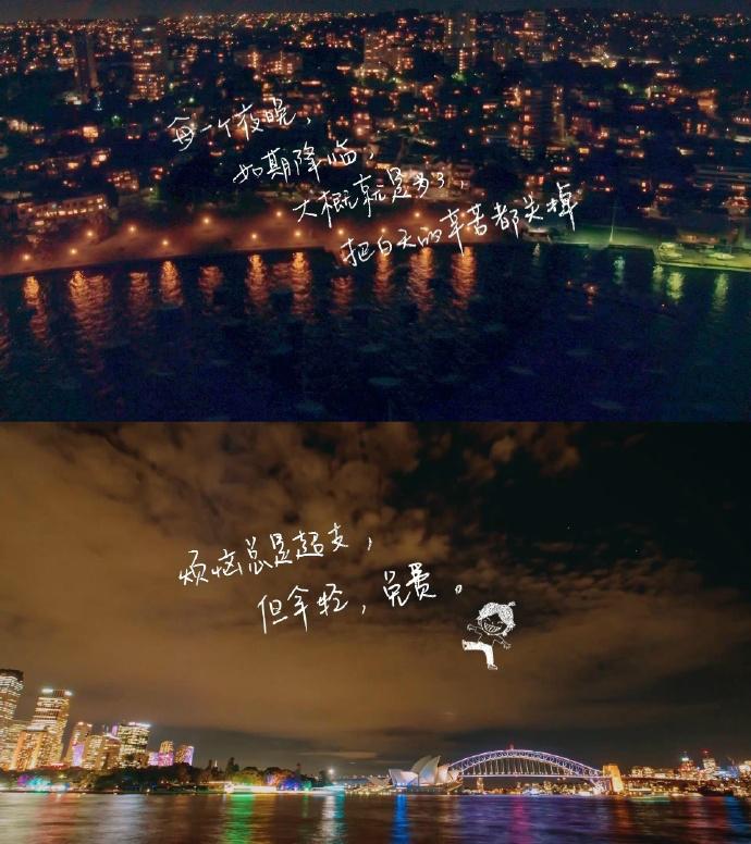吴梦知文案合集