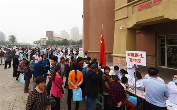 """天津市蓟州区举办第八个""""世界家庭医生日""""宣传月活动"""