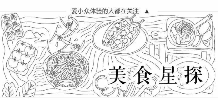 被知乎票选为 为了吃都值得一去的城市 Top1,用什么魔法征服了刁钻的食客