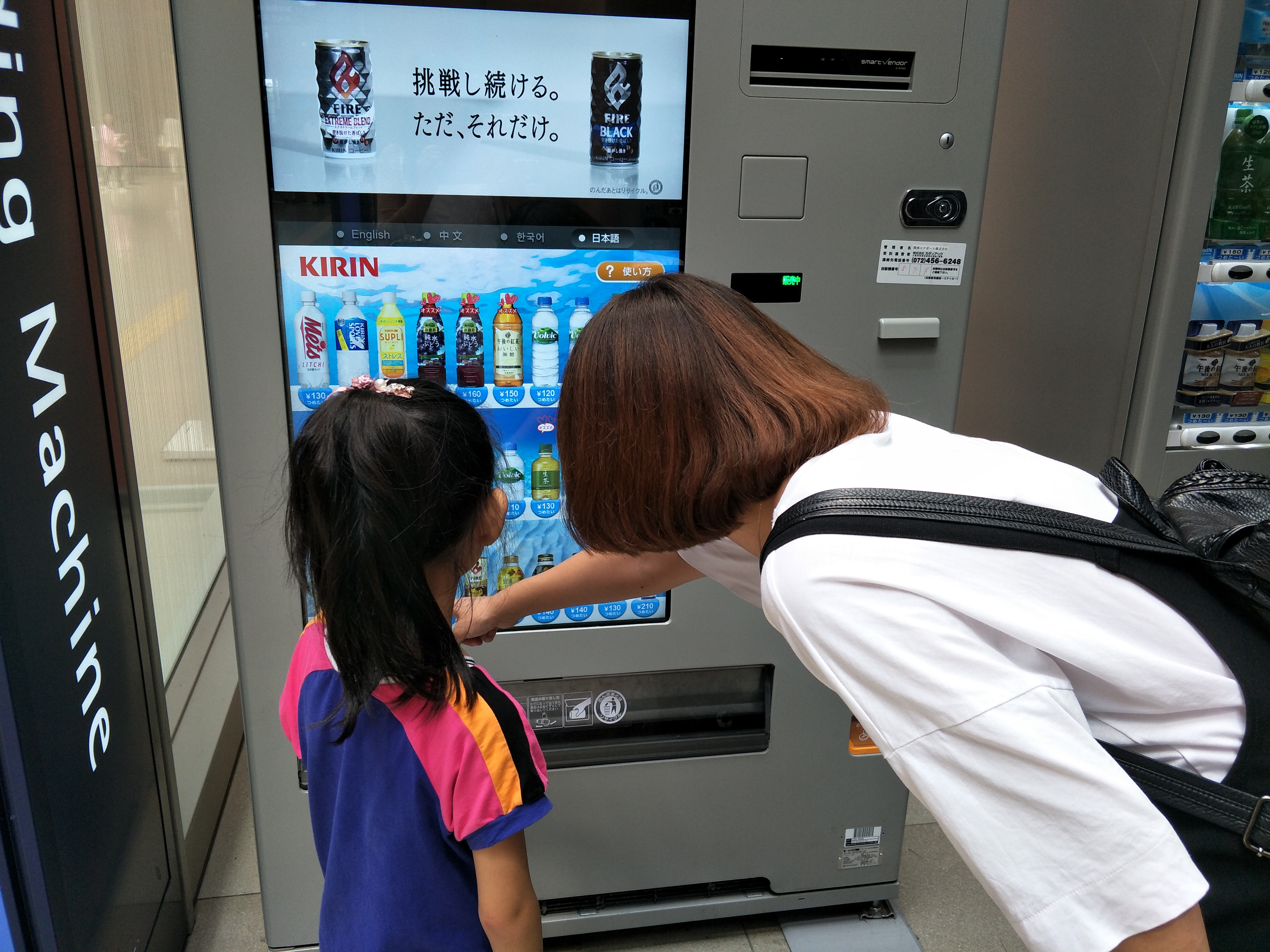 带着俩孩这么玩之(日本)快乐暑期游大阪海游城