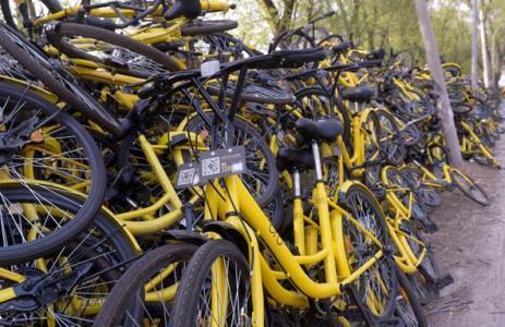 资本退位,商业回归:共享单车酝酿新一轮格局之变