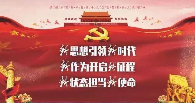 【征集令】改革开放再出发,我为上海献一计高糖攻略图片