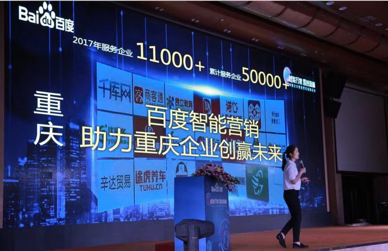 20年品质服务 麦积摘得重庆财税行业品牌之星