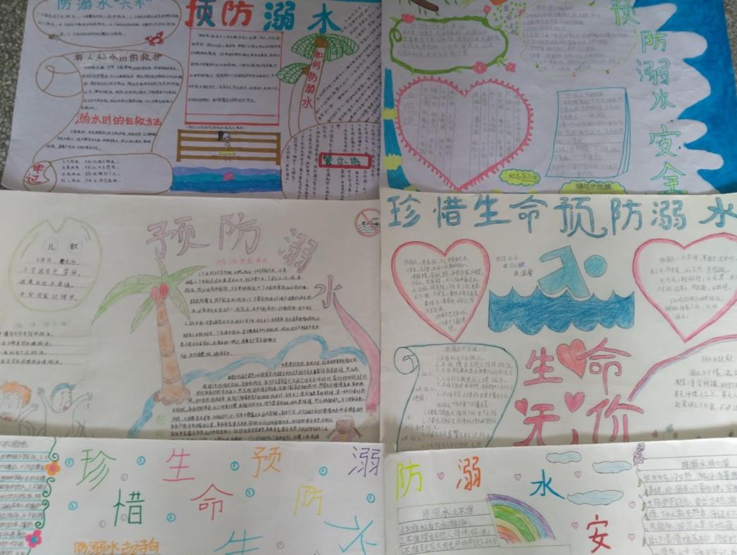 印江县三小开展法制与安全手抄报评比活动