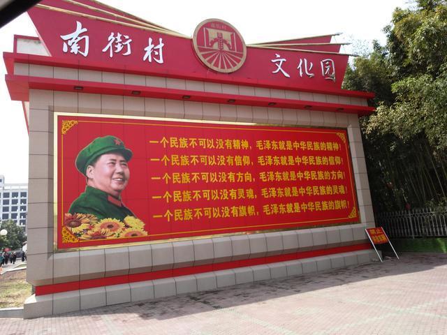 国家主席车牌车牌号_南街村-魔幻现实村落,这里真的实现共产主义了吗