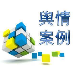 rank舆情监测系统