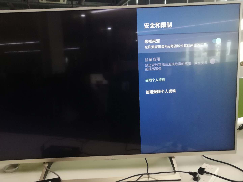 创维电视开关安装图解