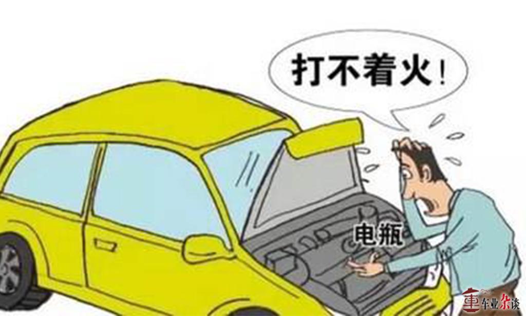 老司机可能也不知道,这些驾驶误区你中招了吗? - 周磊 - 周磊