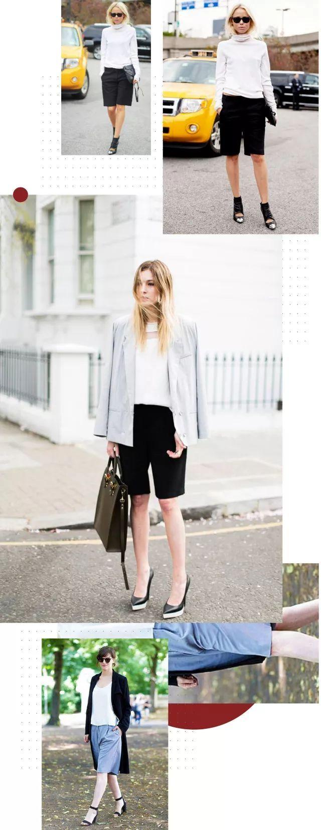 腿粗+胯大+腰圆=应该穿什么短裤?