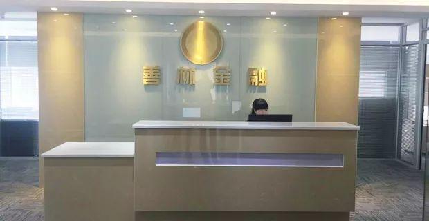 善林金融案进展:宁夏有339人被骗,太原分公司人去楼空