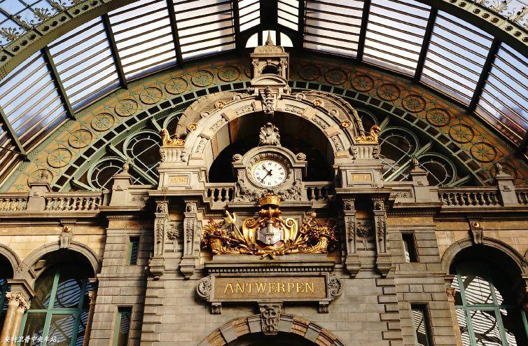 这里的中央车站,美得令人窒息