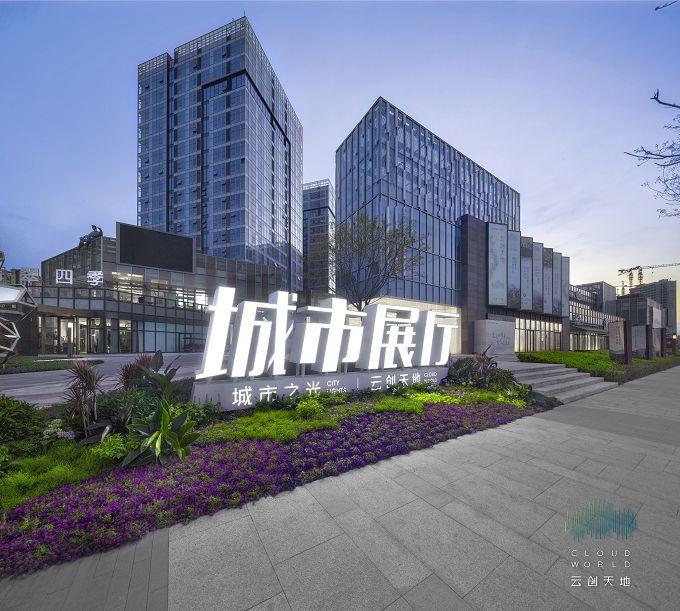 """城市展厅""""艺术馆"""":未来的新生态办公场景师!"""
