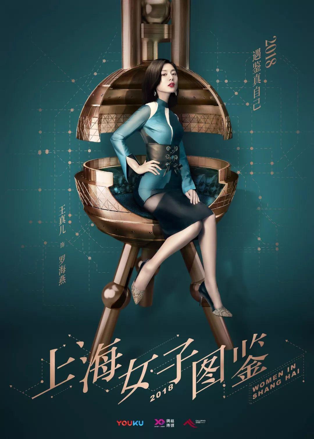北京女子图鉴:想要是本能,要到是本事。