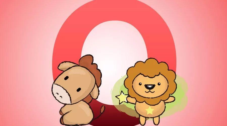 【星肖方向】属马+狮子座+o型血_搜狐财运_搜狐网2019年双子座星座血型图片