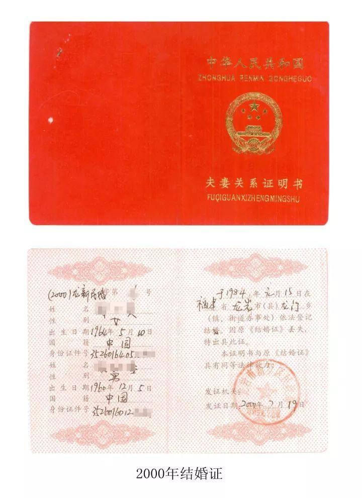 新式结婚证,离婚证封面均为枣红色.