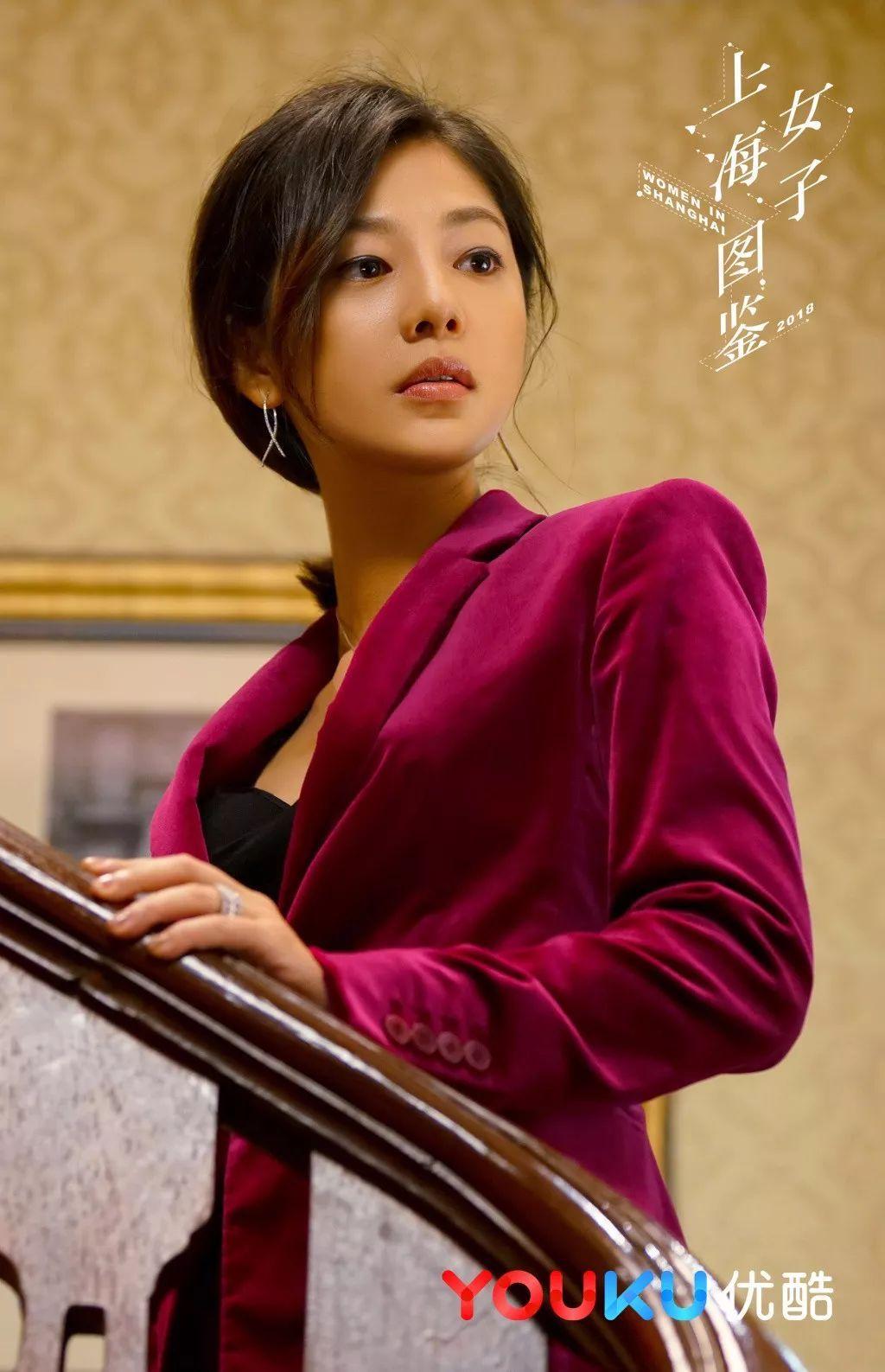 看到《上海女子图鉴》女主这么拼,没人再说靠男人上位吧?