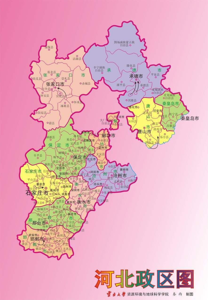 库尔勒南市区规划图