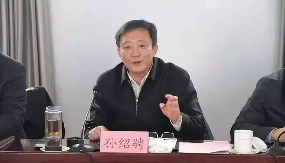 """退役军人事务部部长赴河北取啥""""经""""?"""