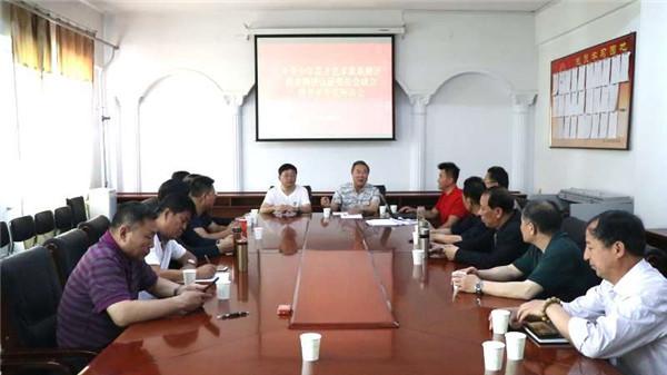 中华少年英才艺术素质认证  阳泉测评委员会成立