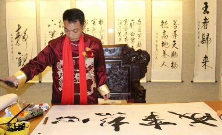 薪火相传生生不息 中国当代艺术家李