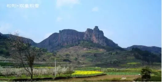 雙童山旅游度假區位于松陽縣城以南4公里處,是浙江首家按4a級景區打造