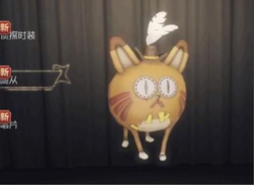 第五玩家:最萌监管者橘猫上线?人格:日常撸猫?2018届v玩家教材高中生图片