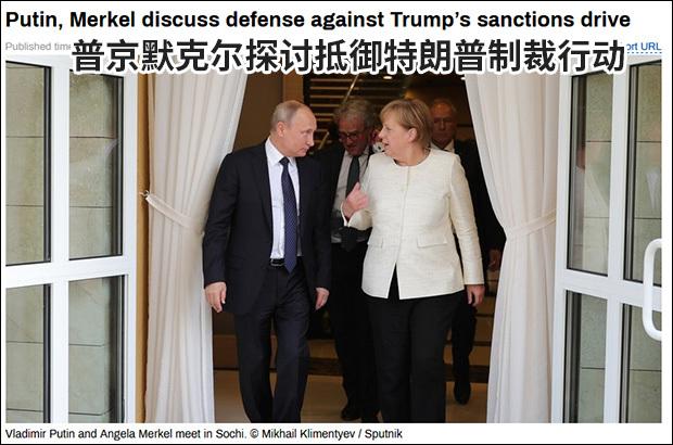 默克尔再访俄罗斯索契 话题却离不开美国图片 118205 620x410