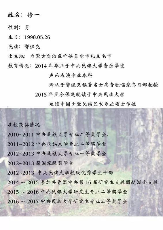 北京大碗茶葫芦丝曲谱