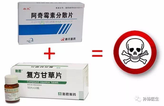 医学干货︱能致死的阿奇霉素你还敢这样用吗?!