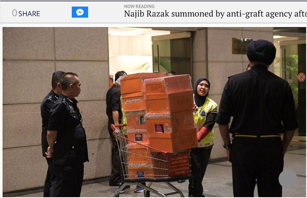 马来西亚前总理被抄家,警方带走284箱名牌包包、72袋首饰现金