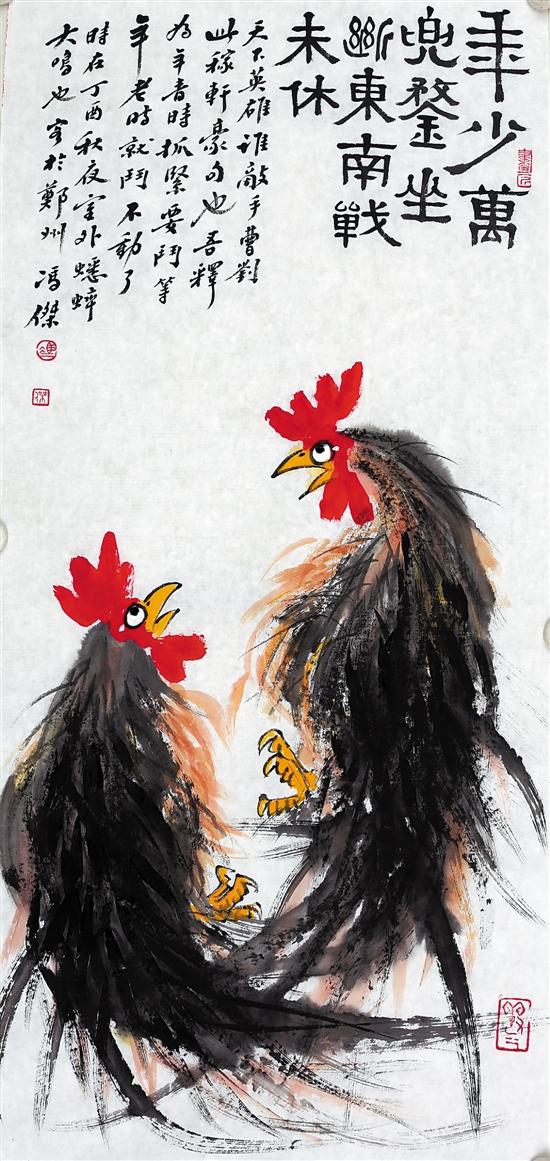 因此,我喜欢看宫廷里凤凰斗,不喜欢看草台上鸡斗.