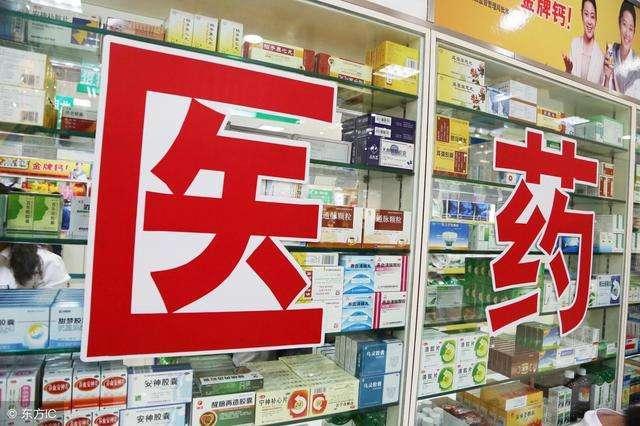 """宋清辉:常山药业说""""1.4亿中国男人阳痿""""是在撞枪口"""