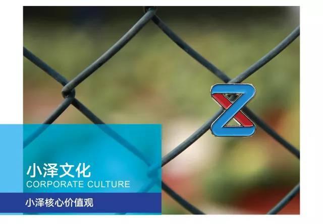 北京小泽画室:小泽画室2018年-2019年招生简章
