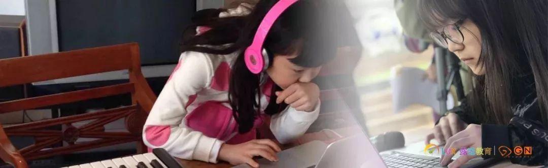 一个孩子与MIDI音乐的故事